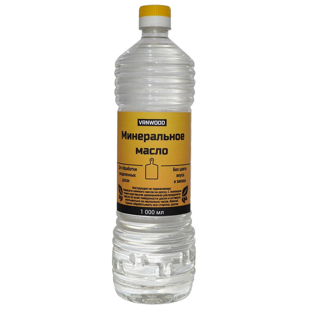 Где купить минеральные масла для косметики косметика meryem купить